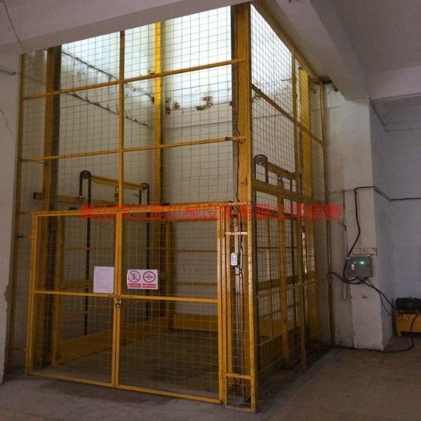 供应清远导轨式液压升降货梯厂家安装