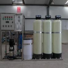 北京纯净水设备供应 小区纯净水设备 玻璃水厂纯净水设备批发