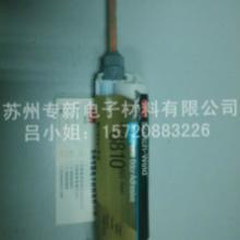 供应3MDP8810NS低气味丙烯酸酯胶粘剂