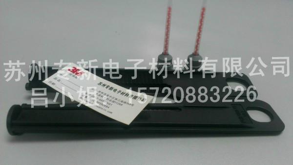 供应3M101推杆/3M101胶水推进器