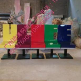 ulife椅子雕塑图片