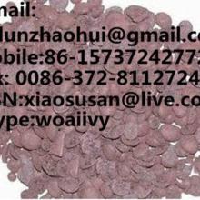 供应橡胶助剂-橡胶防老剂4010NA/IPPD