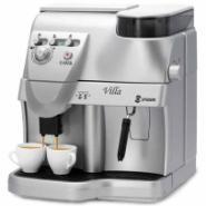 意大利SAECO喜客维拉全自动咖啡机图片