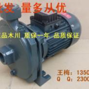 注塑机冷却水泵图片