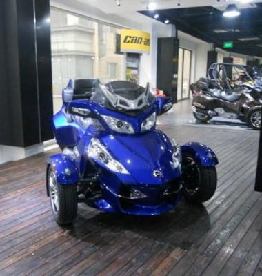 庞巴迪三轮摩托车图片/庞巴迪三轮摩托车样板图 (1)