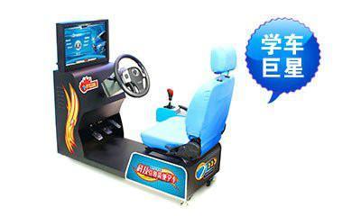 供应焦作汽车驾驶模拟器驾吧
