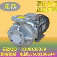 元新ys-36c热油泵图片