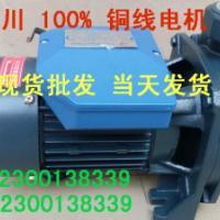 供应台湾木川水泵  台湾木川水泵厂家 台湾木川水泵正品价格