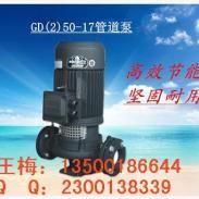 冷水循环泵图片