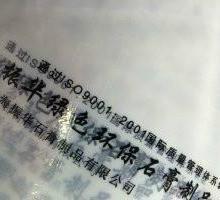 供应用于五金产品的乳白色精品PVC石膏线包装膜低温PVC石膏线热封膜 PVC印刷膜批发