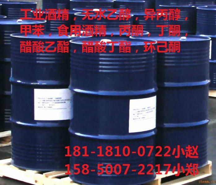 供应407溶剂