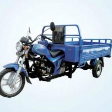 钱江摩托车挑战者QJ175ZH-C正三轮摩托车批发