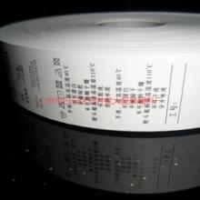 供应大量印刷玩具布标批发