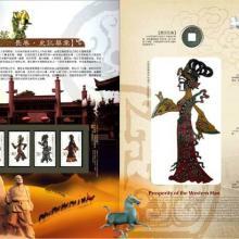 供应西安古钱币纪念品西安钱币册批发 西安古钱币册纪念品