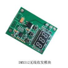 供应ZIBGEE芯片CC2530模块