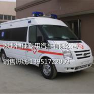 120救护车图片价格13951722009图片