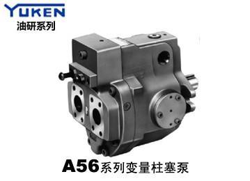 供应日本DAIKIN液压泵