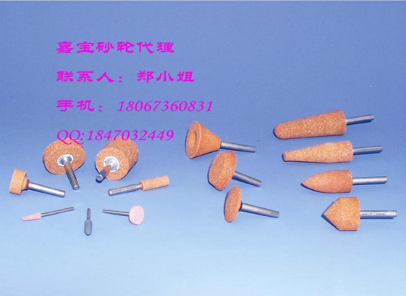 供应用于磨削的带柄砂轮