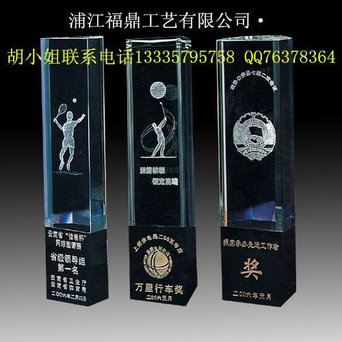 供应水晶羽毛球奖杯图片