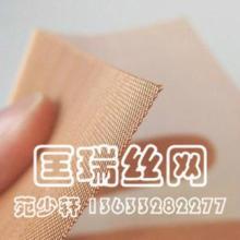 供应铜丝网 铜电极网 铜集流网 铜网供应商图片
