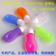 供应硅胶瓶化妆品硅胶分装瓶旅行分装瓶