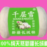 福建棉絮厂图片