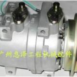 供应日立挖掘机空调压缩机,挖掘机空调压缩机批发