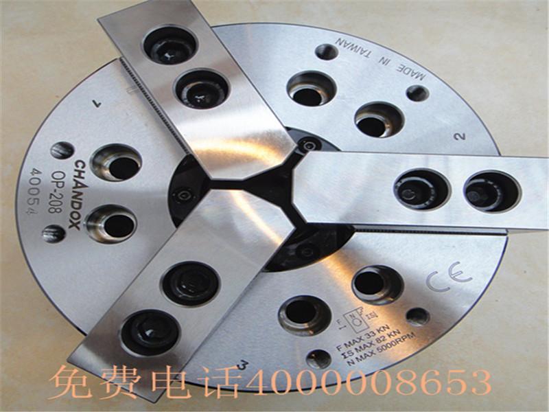 液压卡盘濸广东省实惠的液压卡盘白云液压卡盘