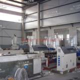 供应梁山PB管生产线,优质的塑料PB管材生产机器,青岛乐力友机械公司专业的PB管塑料机械供应商