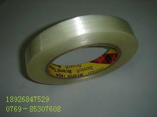3MST-416双面胶带图片/3MST-416双面胶带样板图 (4)