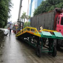 供应广州移动集装箱装卸登车桥供货商,大沥移动集装箱装卸登车生产厂家