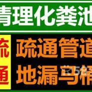 晓庄专业老师傅马桶疏通水电维修图片