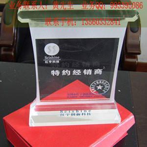 广州亚克力雕刻销售