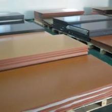 供应电木板规格
