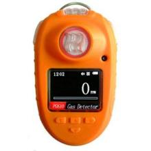 供应PG610-H2S便携式气体检测报警仪批发