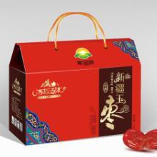 供应红枣包装设计郑州食品包装设计枣品牌策划公司 红枣产品包装设计 食品包装设计批发