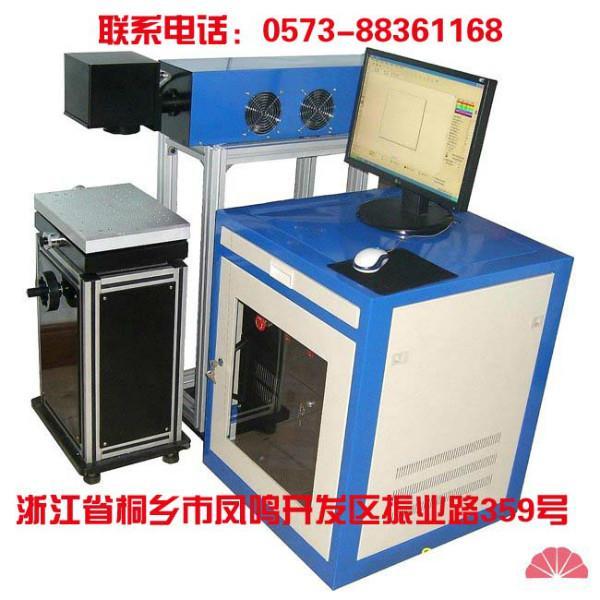 供应CO2动态激光打标机