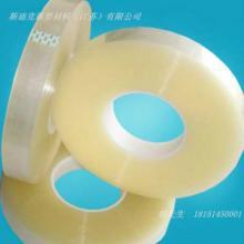 供应胶带母卷宿迁胶带母卷生产胶带母卷价格胶带母卷批发