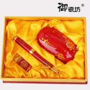 陶瓷礼品红瓷笔U盘鼠标办公三件套图片