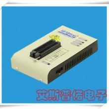 供应艾科PIKProg2专用编程器--深圳市艾斯普偌电子