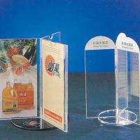 东莞有机玻璃制品
