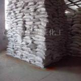 供应用于污水处理|净化水|废水处理的聚合氯化铝|30%PAC(聚铝)价格
