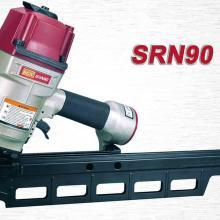供应SRN90(21/34RGN气动排钉枪