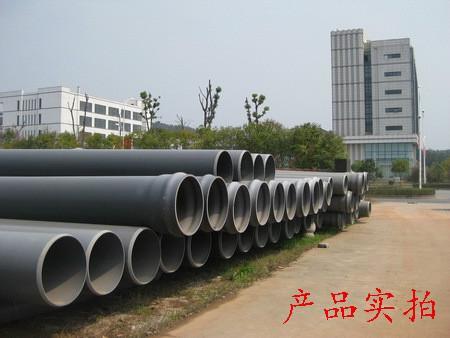 山东济南 灰色排水管 UPVC管网络销售第一品牌
