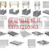 供应矩形盖板模具价格参考、矩形盖板模具价格优惠