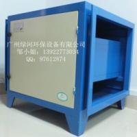 供应建材厂除味设备