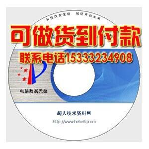 超人技術資料網