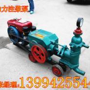 湖南郴州注浆泵.ZBQ-5.5/24P注浆泵.经销商注浆泵