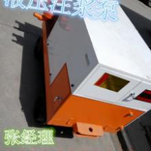 新疆哈密液压泵隧道修补液压高压注浆机,使用说明批发