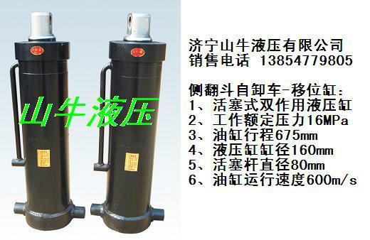 自卸车液压油缸图片图片